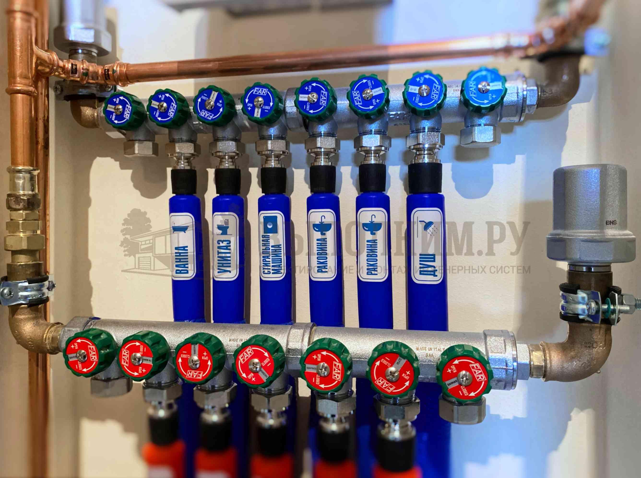 Гребенки водоснабжения с запорной арматурой FAR